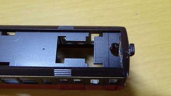 DSC00169-1.jpg