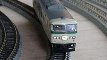 DSC00209-1.jpg