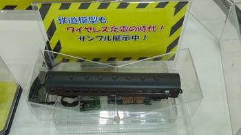 re_DSC02008.jpg