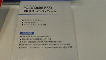 re_DSC02031.jpg