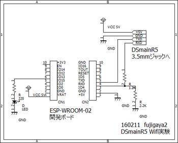 sch_dsmainR5_wifi.PNG