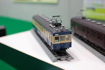 DSC_4223.JPG